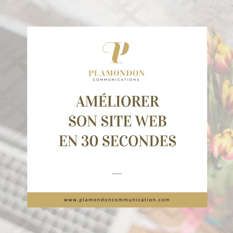 Améliorer son site web en 30 secondes